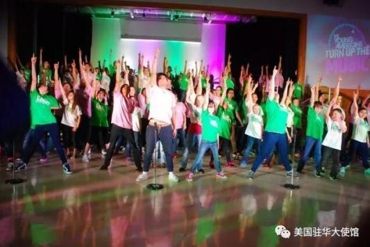 美国使馆邀请:7-17岁青少年,跳出独特美国style舞步!
