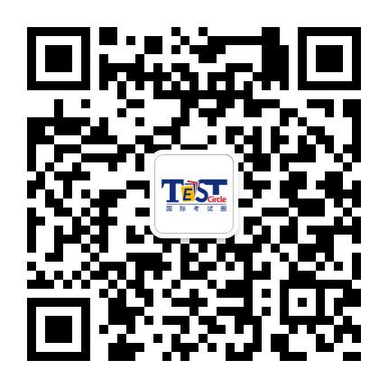 国际考试圈 雅思IELTS 托福TOEFL SAT ACT AP ALEVEL GRE GMAT 备考 ACT机考 考试 考点 真题 考位 资料 机经 TPO